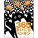 表紙:365まいにちペンギン