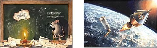 中身の見開き:アームストロング 宙飛ぶネズミの大冒険