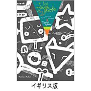 表紙:らくがき絵本PART2