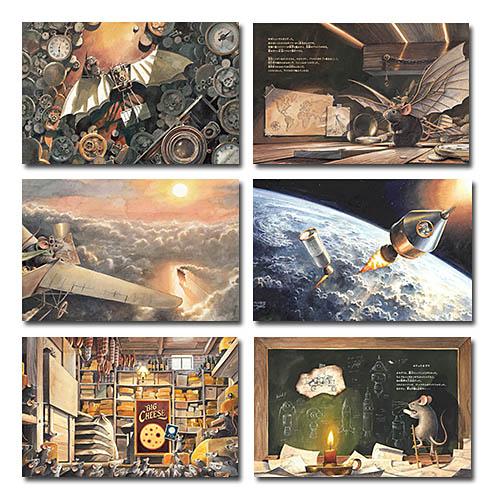 中身の見開き:『リンドバーグ』『アームストロング』ポストカード6枚セット