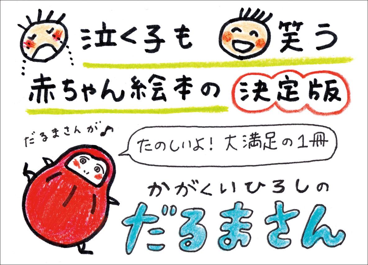 ブロンズ新社 pop ポスター ダウンロード