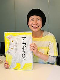 【イベント情報】ミロコマチコさん サイン会in大阪!