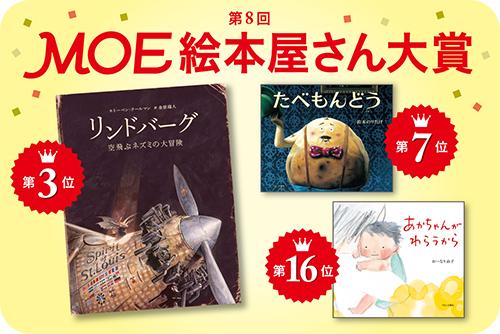MOE_prize2015.jpeg