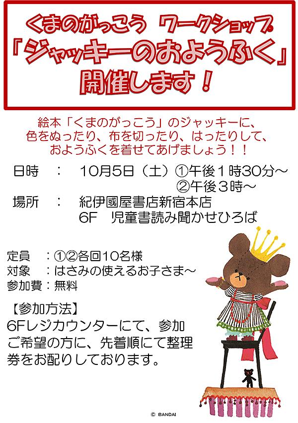news_0930.jpg