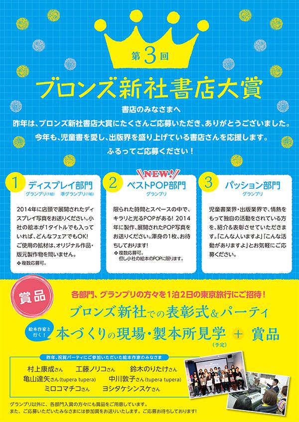 news_140613.jpg